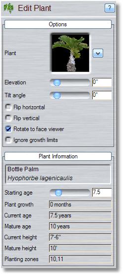 Palm software mature